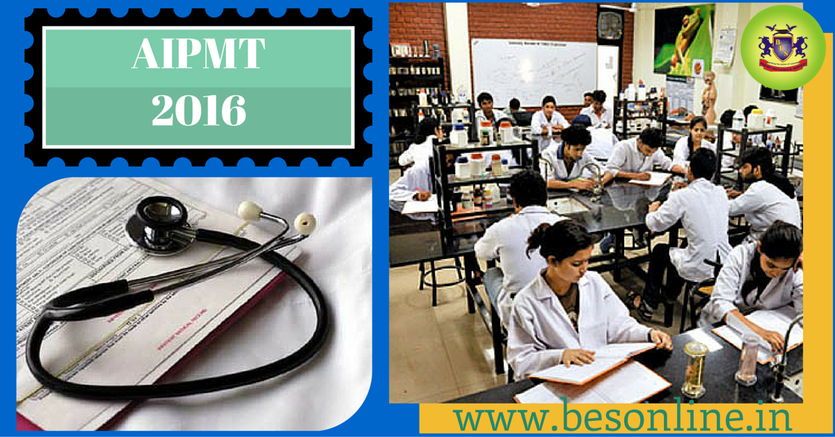 All India Pre-Medical Test 2016