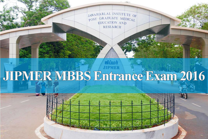 JIPMER-MBBS-Entrance-Exam-2016