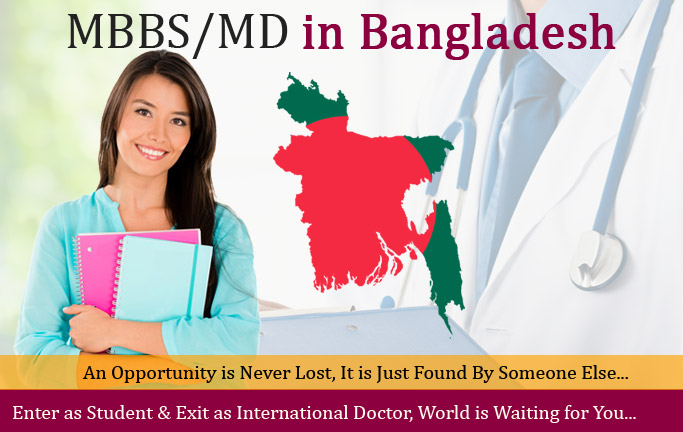 Image result for mbbs in bangladesh