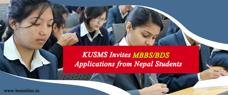 KUSMS Invites Applications