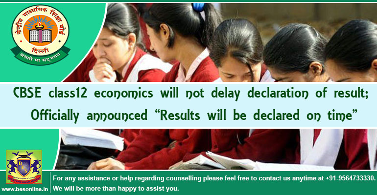 CBSE Class 12 Economics will not delay declaration of Result; Result will be declared on Time