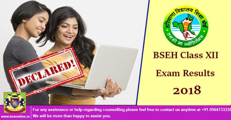 BSEH Class XII Exam Results 2018 Finally Declared