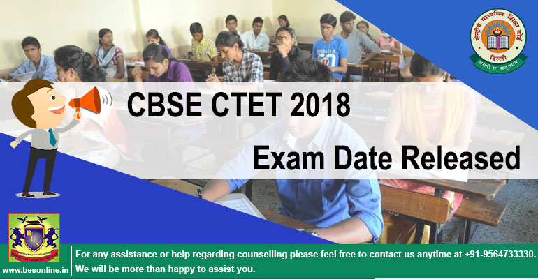 CBSE CTET 2018 Exam Date Released