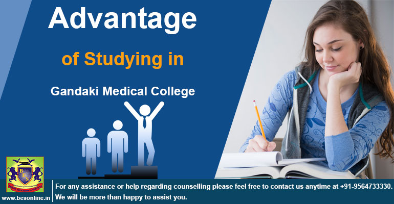 Advantage of Studying in Gandaki Medical College