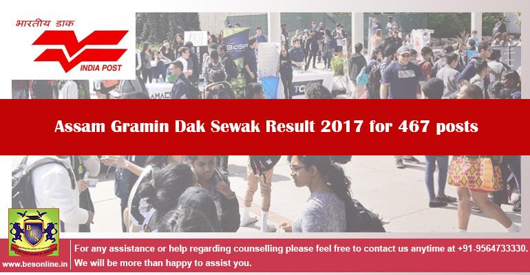 Assam Gramin Dak Sewak Result 2017 for 467 posts
