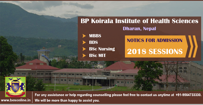 BPKIHS Released Important Notices for Admission 2018: MBBS, BDS, BSc Nursing and BSc MIT!