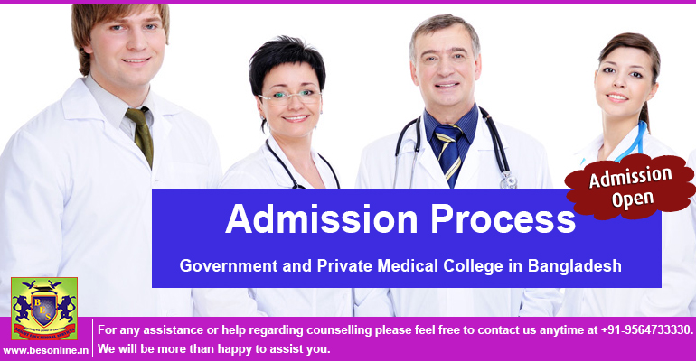 Government Medical College and Private Medical College