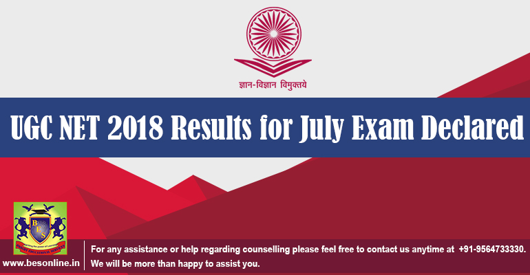UGC NET 2018 Results for July Exam Declared