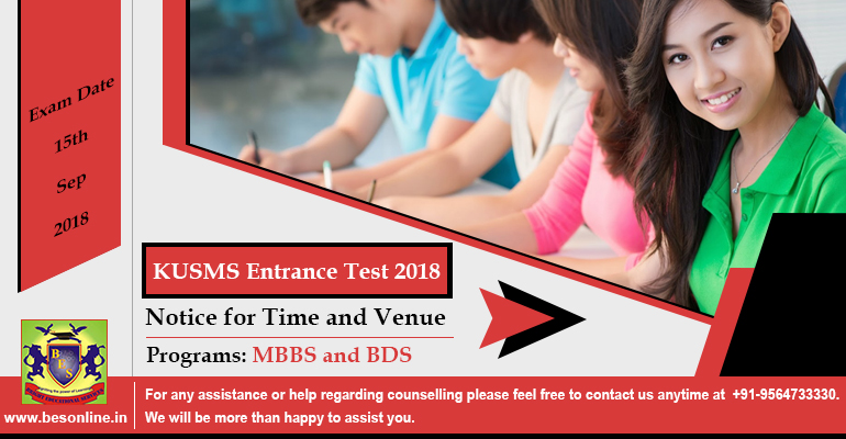 KUSMS Entrance Test 2018: Notice for Time and Venue of MBBS/BDS program; Check the Exam Instruction!