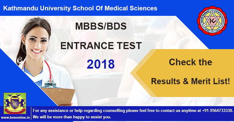 KUSMS Released Results for MBBS/BDS Entrance Test 2018; Check the Results and Merit List!