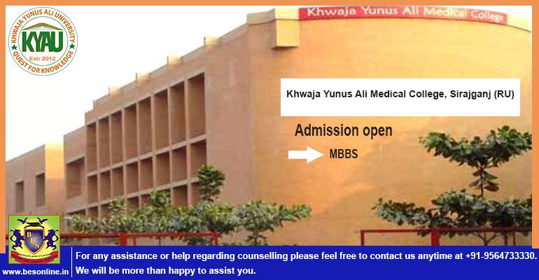 Khwaja Yunus Ali Medical College, Sirajganj (RU)