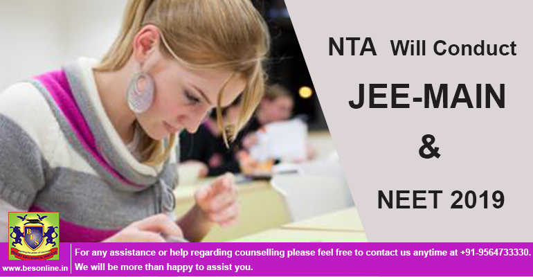 NTA 2019 Including Unique Question Paper for JEE and NEET