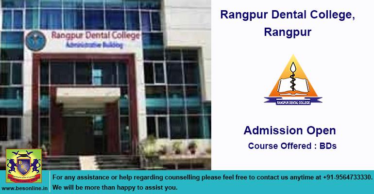 Rangpur Dental College, Rangpur (RU)