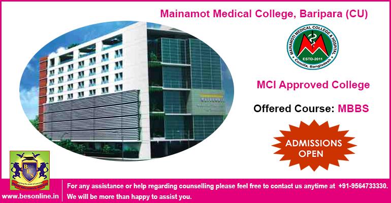 Mainamot Medical College, Baripara (CU)