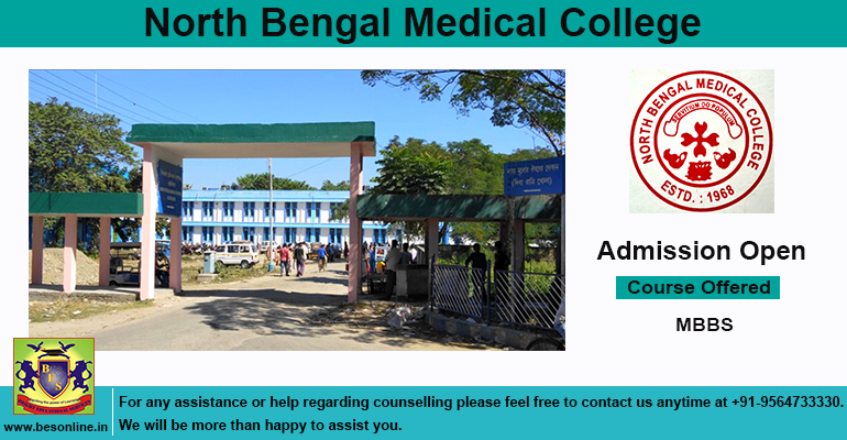North Bengal Medical College, Sirajganj (RU)