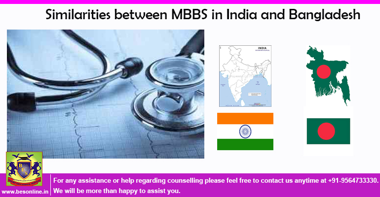 Similarities between MBBS in India and Bangladesh
