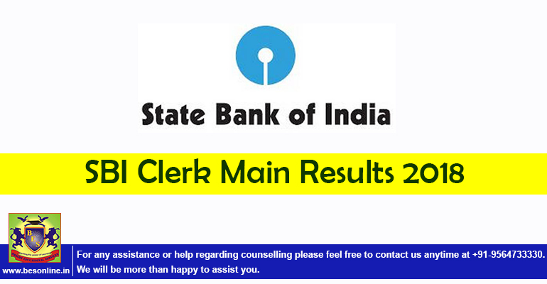 sbi bank clerk exam result 2018
