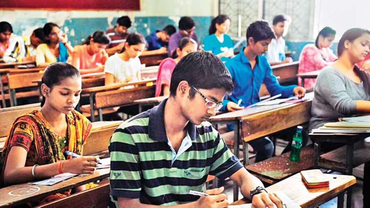 Bihar Judicial Service 2018 – Complete Exam & Marking Pattern!