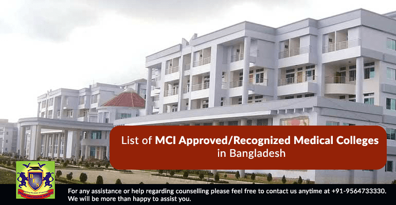 List of MCI Approved/Recognized Medical Colleges in