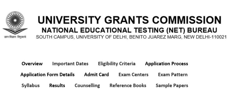 UGC NET 2018 – NTA Released Admit Card Today at ntanet.nic.in!
