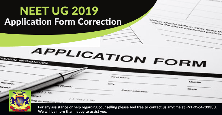 NEET UG 2019 Application Form Correction will be start from 14 Jan 19; Check the Information!