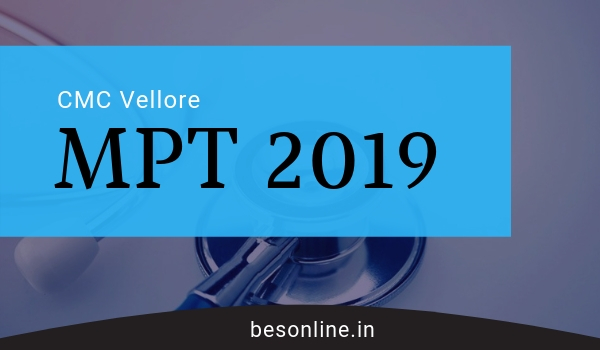 CMC Vellore MPT Admission 2019 – Notification Released!