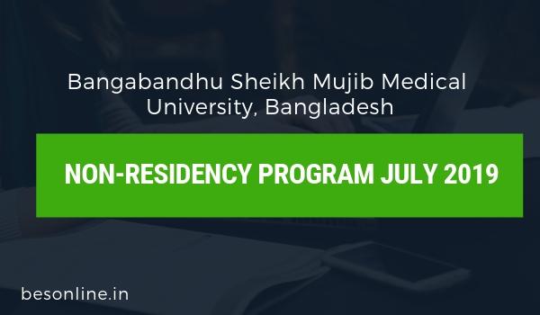 BSMMU Dhaka announces MPhil MMEd , Diploma & MPH Courses