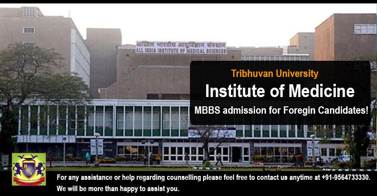 TU Institute of Medicine - MBBS Admission for Foregin Candidates!
