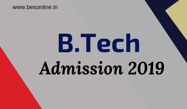 CIT Kokrajhar B Tech Admission 2019 - Notification Released