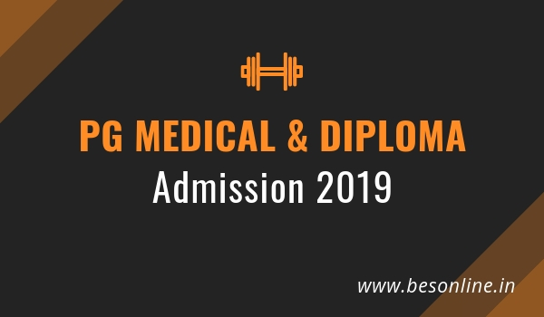 KNRUHS Telangana PG Medical Degree & Diploma Courses 2019