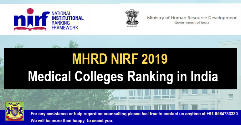 MHRD NIRF 2019: Medical Colleges Ranking in India - Bright