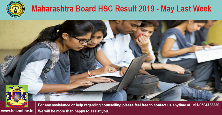 Maharashtra Board HSC Result 2019 will be announced on May Last Week; check details here!
