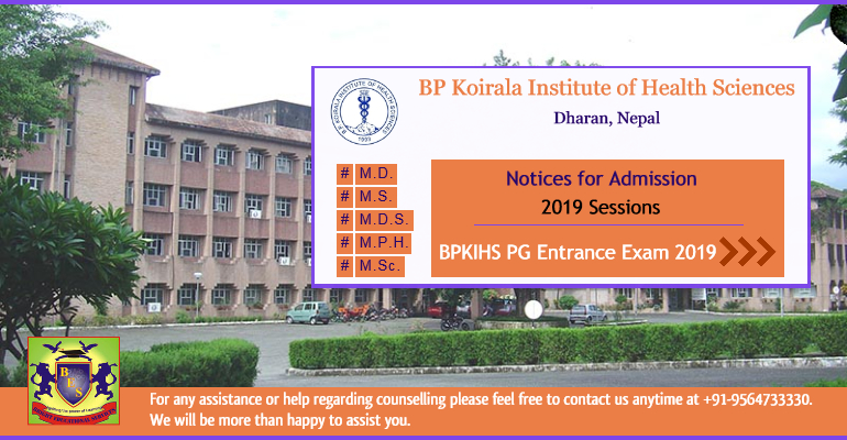 BPKIHS Released Notices for PG Admission 2019: MD, MS, MDHA, MPH, M.Sc Nursing and M.Sc MIT!