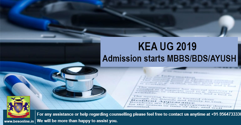 KEA Released Notification for Admission for MBBS/BDS/AYUSH