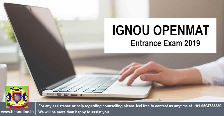 NTA to conduct IGNOU OPENMAT 2020 - Check exam dates, registration and more!