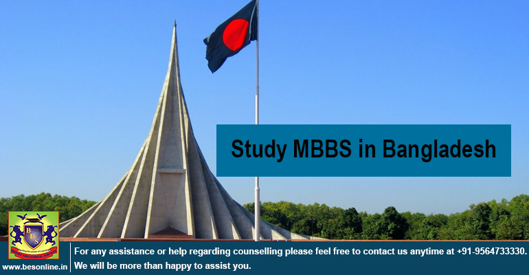 Know about Study MBBS in Bangladesh for Indian Students!