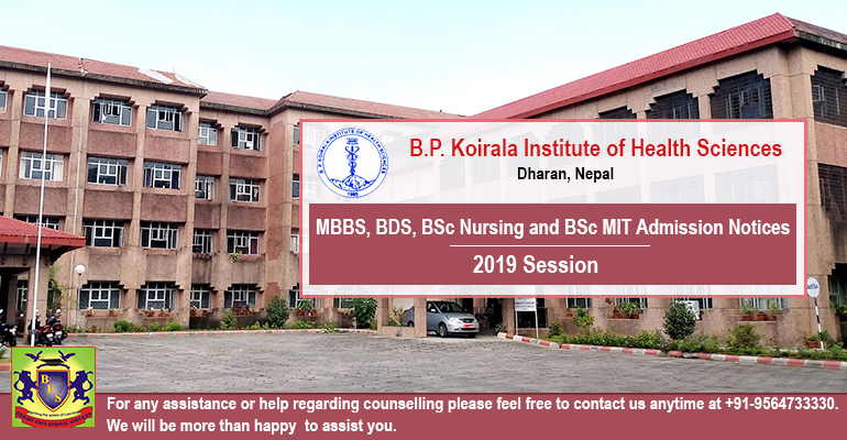 BPKIHS Released Online Application for MBBS, BDS, BSc Nursing and BSc MIT Course Admission 2019!