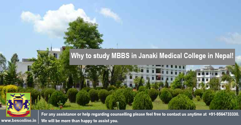 Why to study MBBS in Janaki Medical College in Nepal!