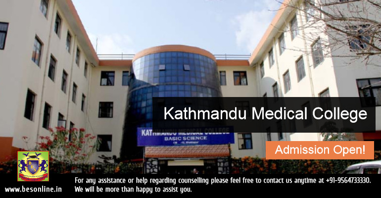 Eligibility Of Mbbs Admission In Kathmandu Medical College Kmc Kathmandu Nepal Bright Educational Services