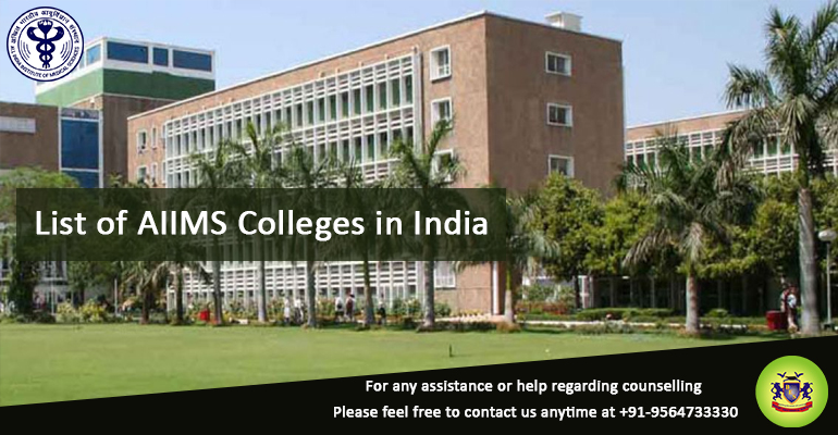 List of AIIMS Colleges in India