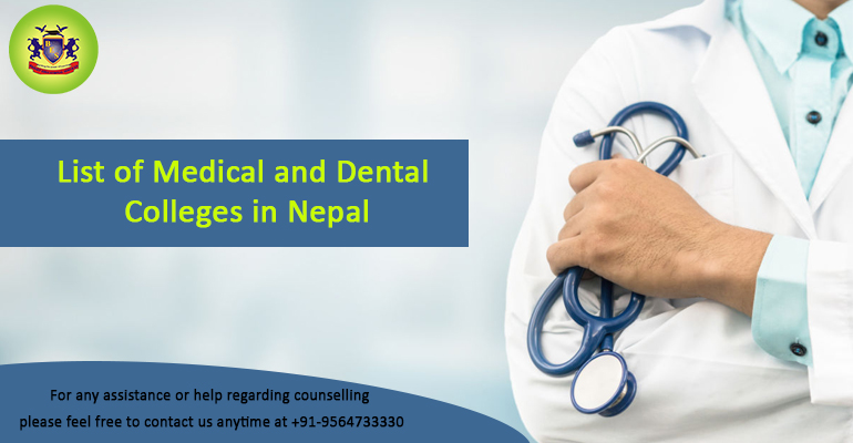 list of medical dental colleges in nepal