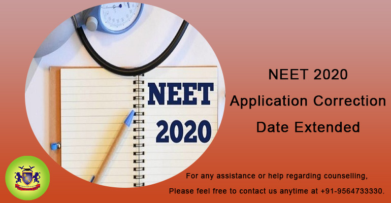 Neet 2020 Application Correction Window Date Extended Upto 3 May 2020 At Ntaneet Nic In Bright Educational Services