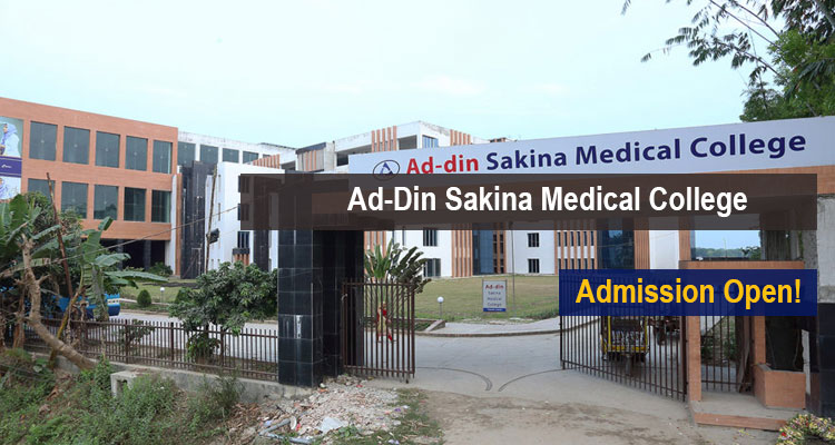 Ad-Din Sakina Medical College Fees Structure
