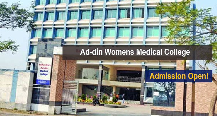 Ad-din Women's Medical College