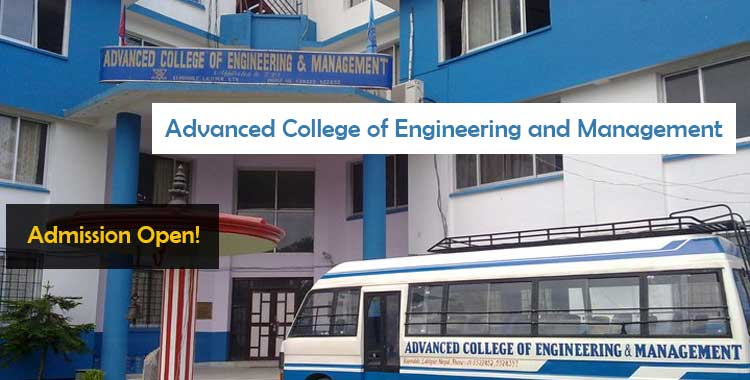 Advanced College of Engineering and Management Patan Entrance Exam