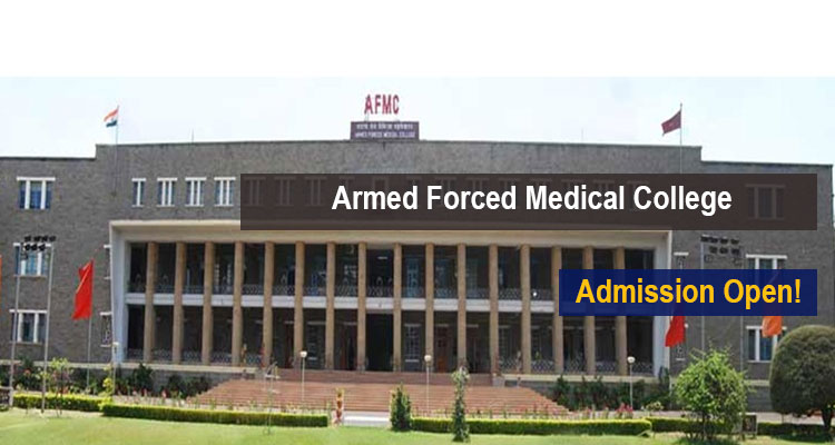 Armed Forced Medical College Entrance Exam