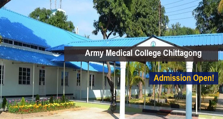 Army Medical College Chittagong Admission