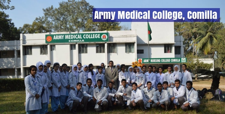 Army Medical College Comilla