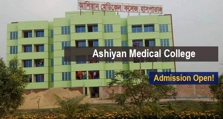 Ashiyan Medical College  AMC Dhaka   AMC Admission 2019   BES