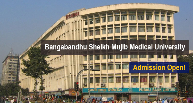 Popular Medical College Placements
